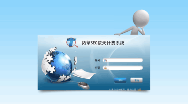 seoppd.com
