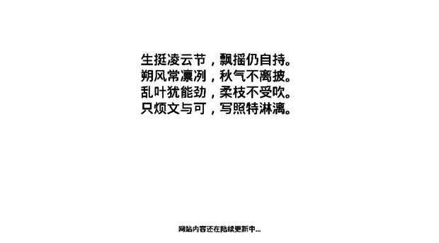 shengejing.com