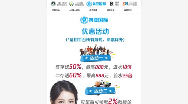shixuntv.com