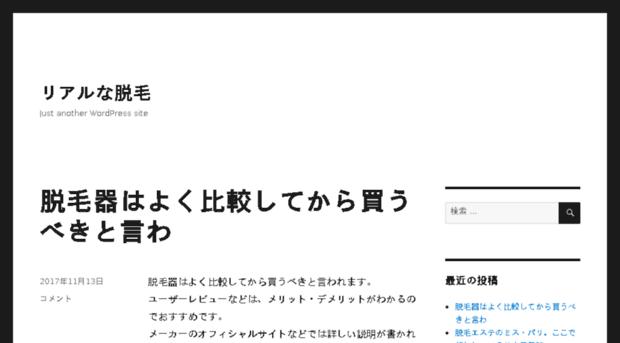 shiyanshi.info