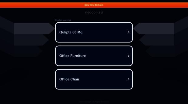 shop.neocon.su