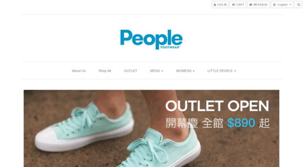 shop.peoplefootwear.com.tw