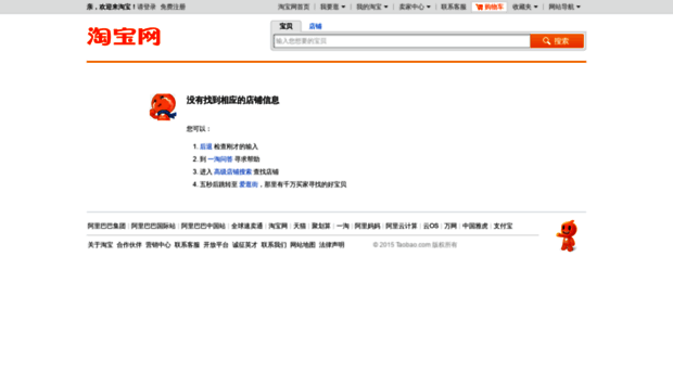 shop70461509.taobao.com