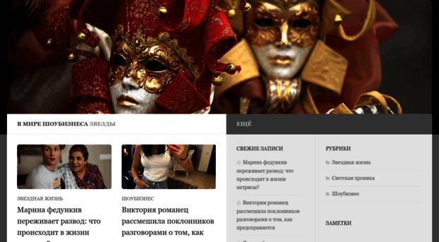 Альпика новости кино и шоу-бизнеса россии полетов