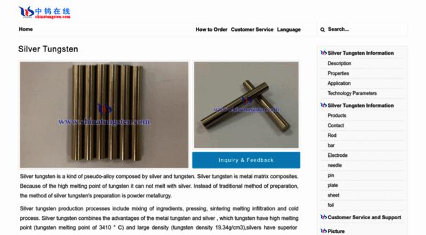 silver-tungsten.net