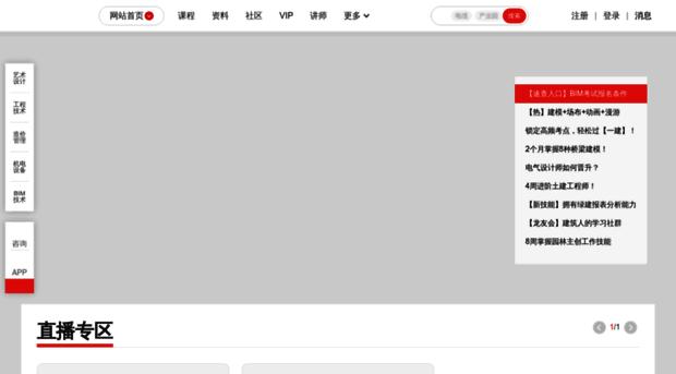 sinoaec.com