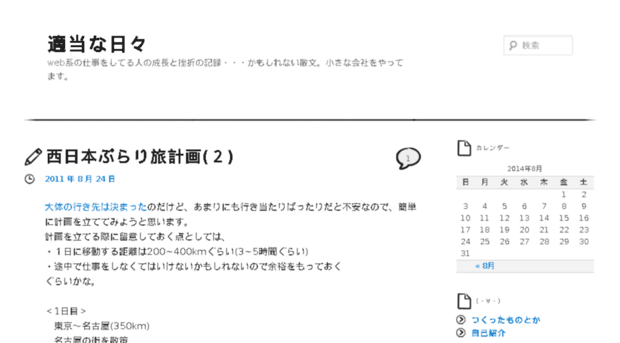 sj6.org