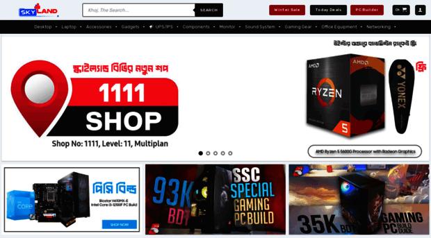 skyland.com.bd