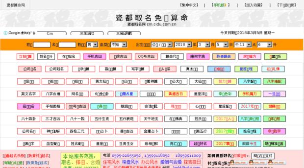 sm.cidu.com.cn