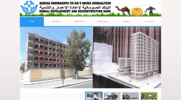 Sodevbank So Somali Development And Reconst Sodev Bank