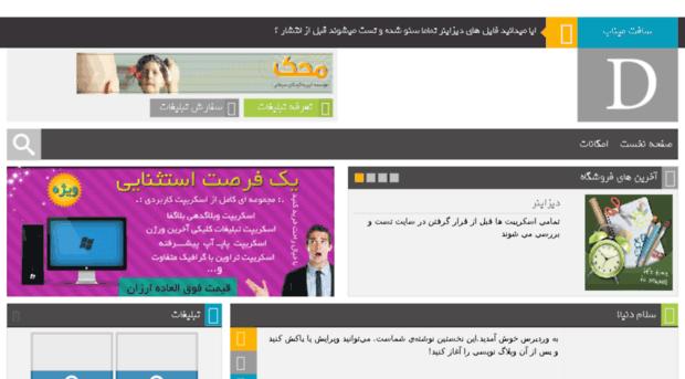 Websites neighbouring E13 ultipro com