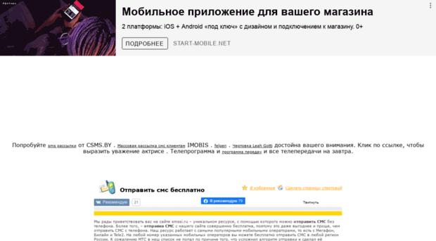 softogen.ru