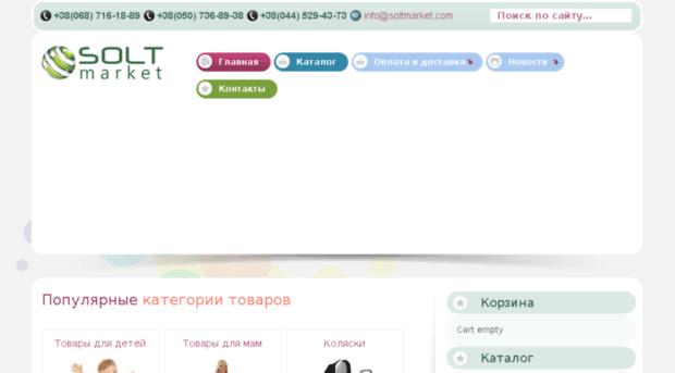 soltmarket.com