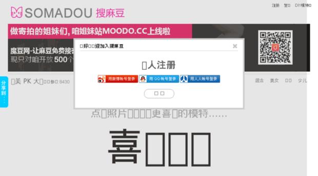 somadou.com