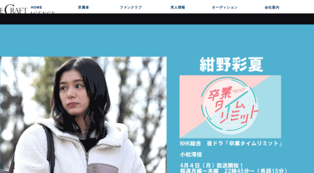 spacecraft.co.jp