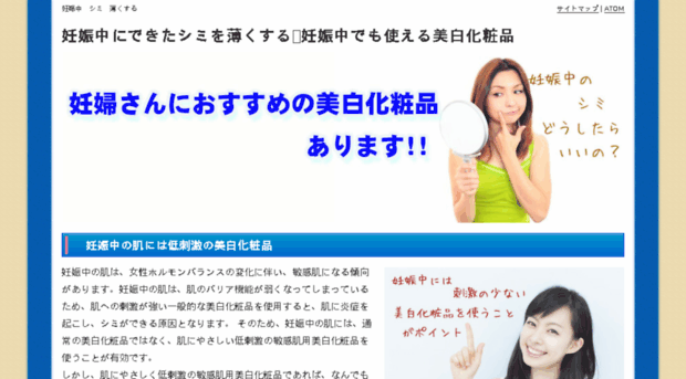 sppu.org