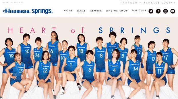 springs.jp