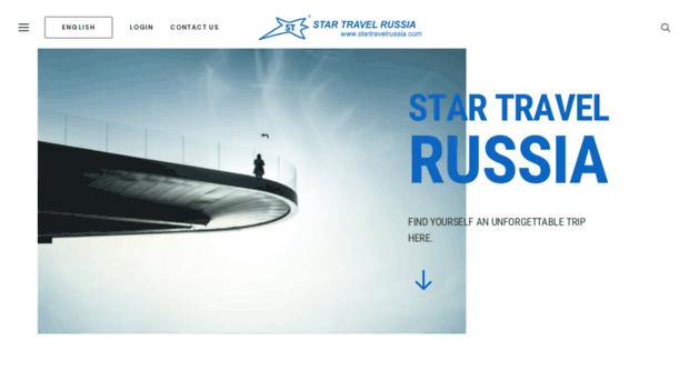 startravelrussia.com