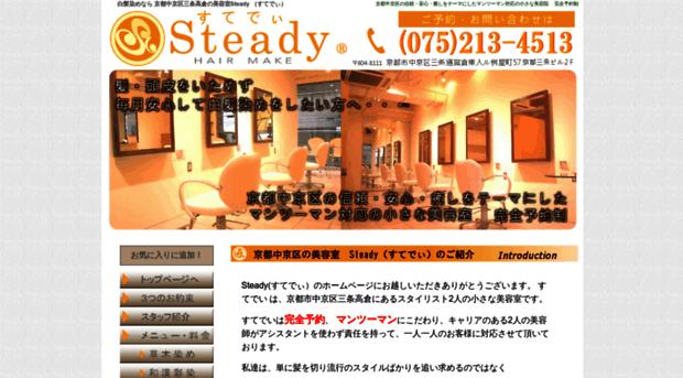steady1462.com