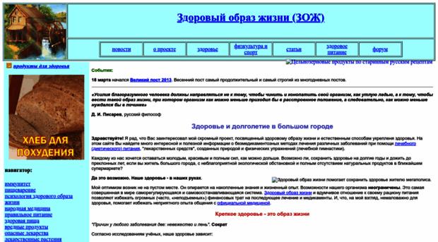 stgetman.narod.ru