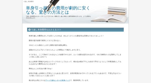 storyz.jp