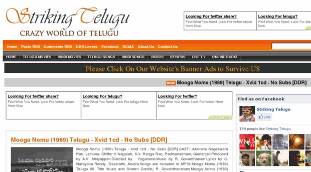 strikingtelugu.blogspot.in