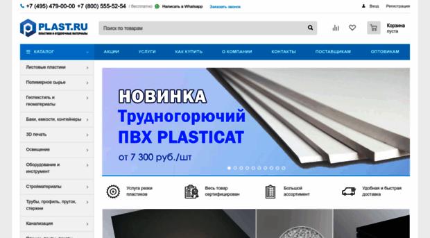 stroyinform.ru