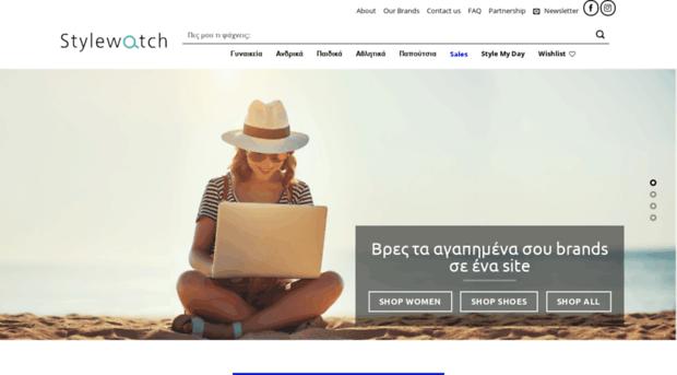 stylewatch.gr