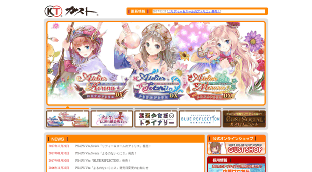 surge-concerto.jp