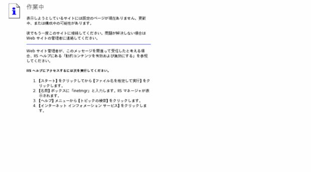 system1.fsv.jp