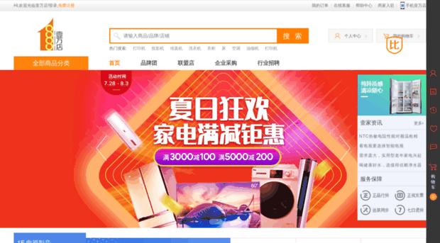 szjdw.com