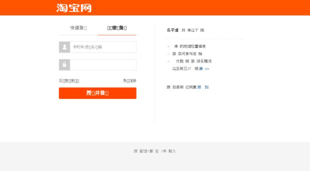 t.chachazhan.com