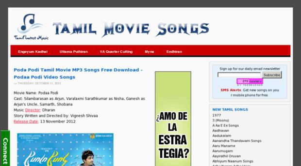 tamillatestmusic.blogspot.com