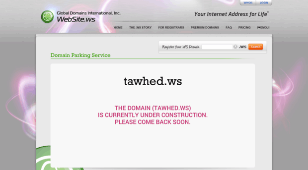 tawhed.ws