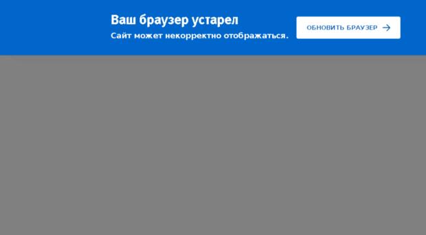 tcb.ru