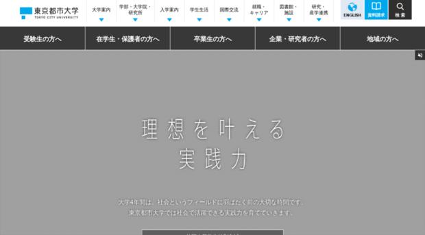 tcu.ac.jp