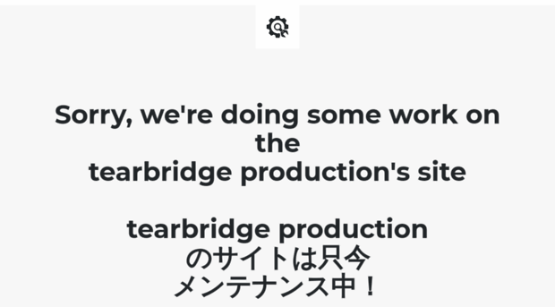 tearbridge.com