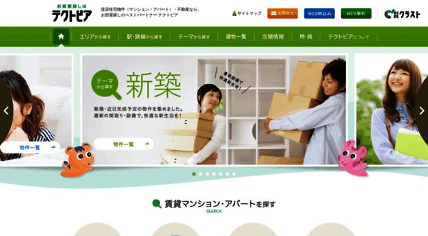 techtopia.jp