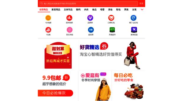 tejiawang.com