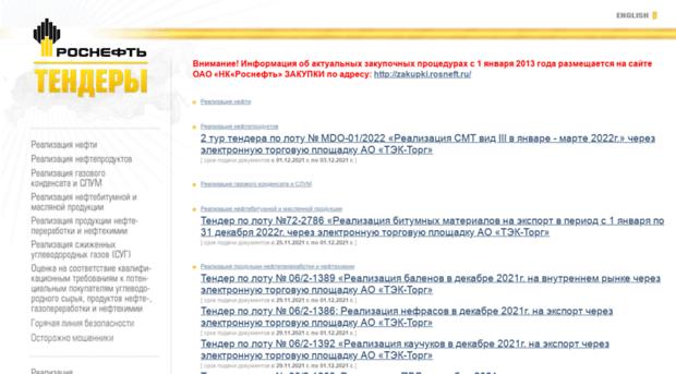 Websites Neighbouring Prpm Dbp Gov My