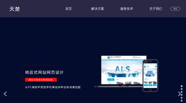 tentrue.com