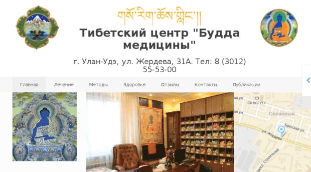 будда медицины на жердева 31 полис
