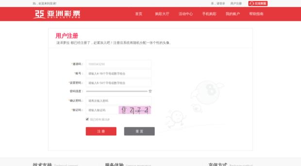 tieguanyin365.com
