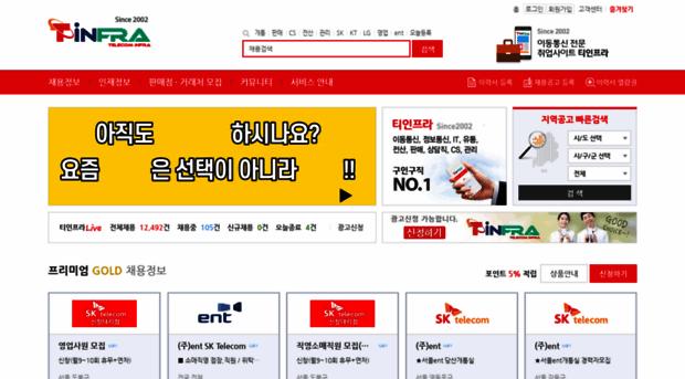tinfra.com