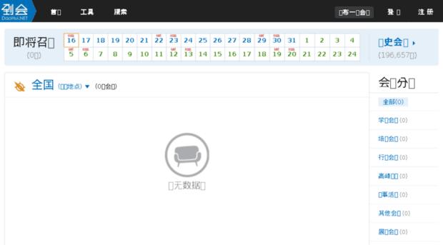 tiyi.daohui.net