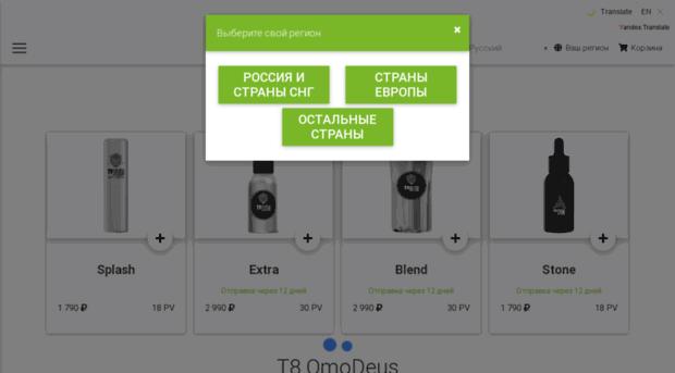 tmax.tayga8.ru