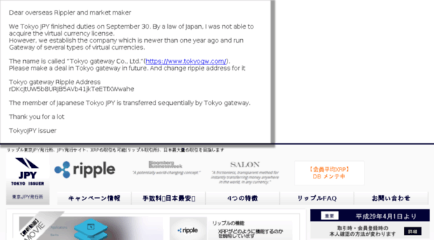 tokyojpy.com