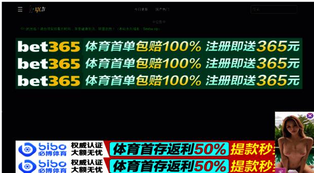 Najbolje web mjesto za upoznavanje u Indiji
