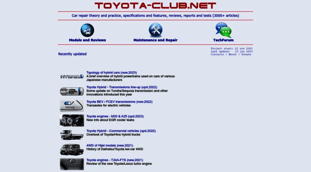 toyota-club.net