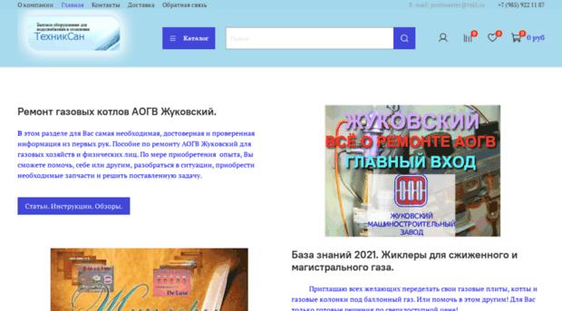 tskl.ru